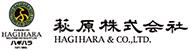 萩原株式会社 貿易部